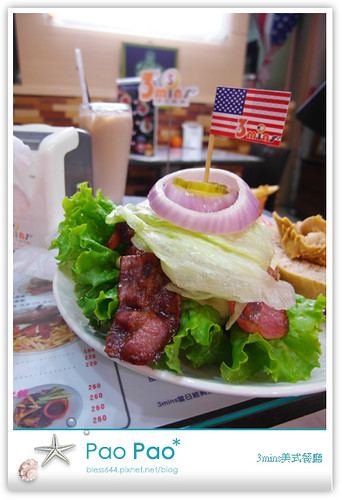 3mins美式餐廳-豬肉花生培根起司