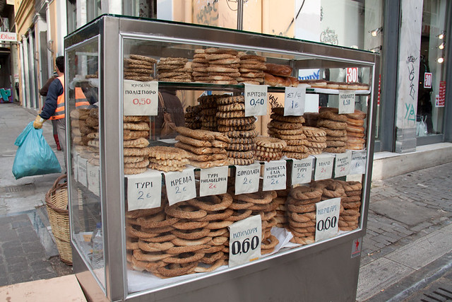 Athens mobile bakeries