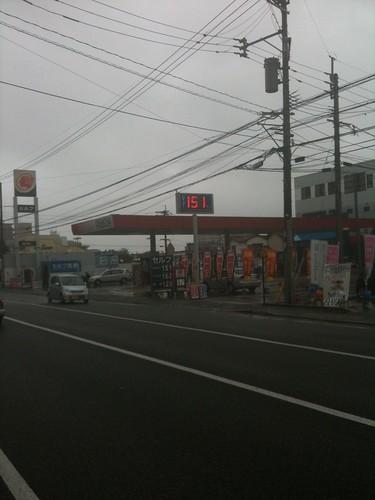 北九州より10円高かった