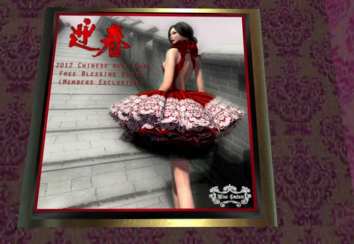 Bliss Couture - 2012 Chinese New Year Dress (Members Exclusive) by Cherokeeh Asteria