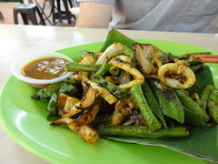 Sotong Bakar