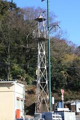 大久野岩井の火の見櫓(日の出町)