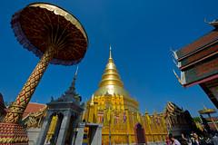 Wat Phra That Hariphunchai #1