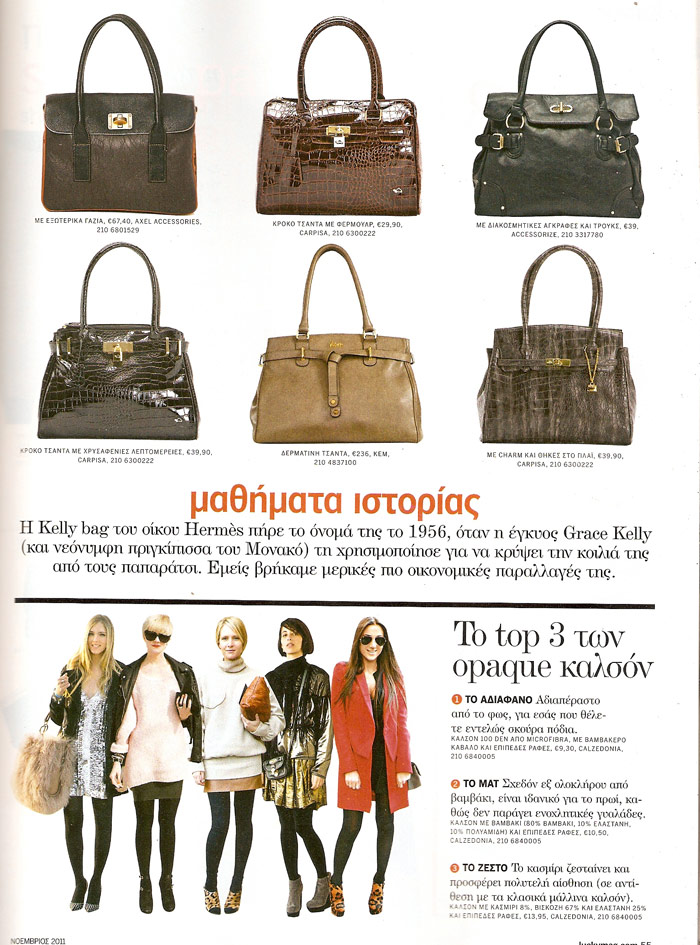 Lucky-magazine-Greece