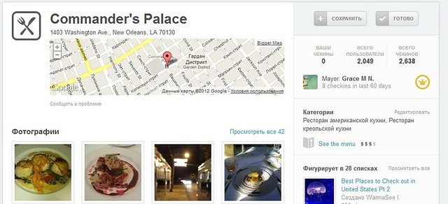 Menu on foursquare