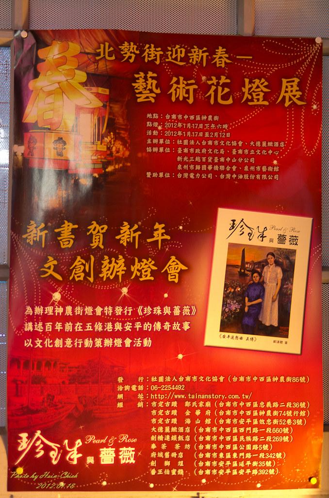 20120118-北勢春曉