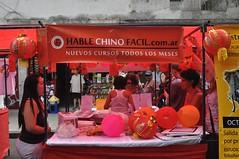 HableChinoFacil ... si si :)