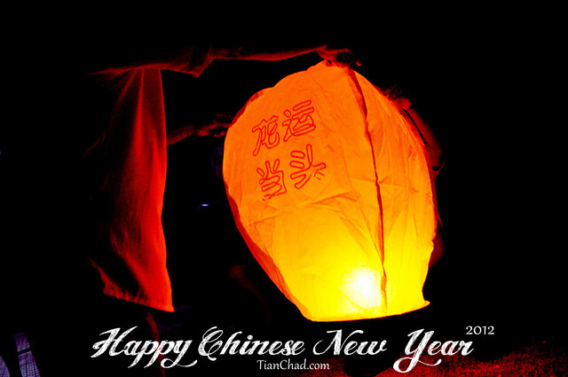 Happy Chinese New Year 2012 | TianChad.com