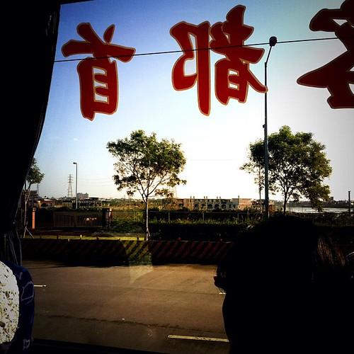 看來除了台北以外的天氣都很好