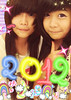 happy 2012 :* by milkchuxichan :33