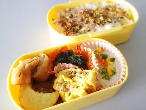 今日のお弁当 No.263 – 緑黄野菜