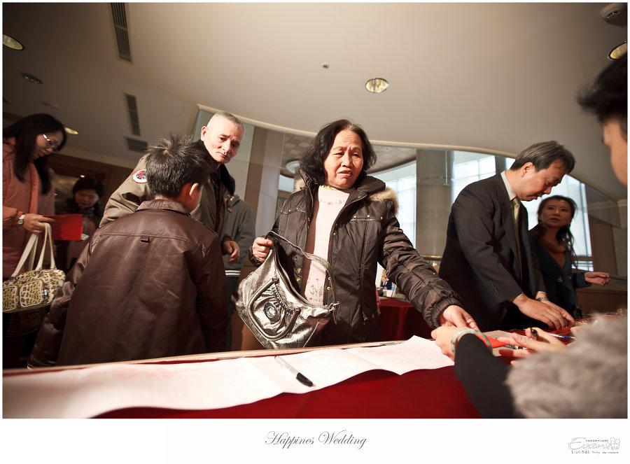 婚禮紀錄 婚禮攝影_0153