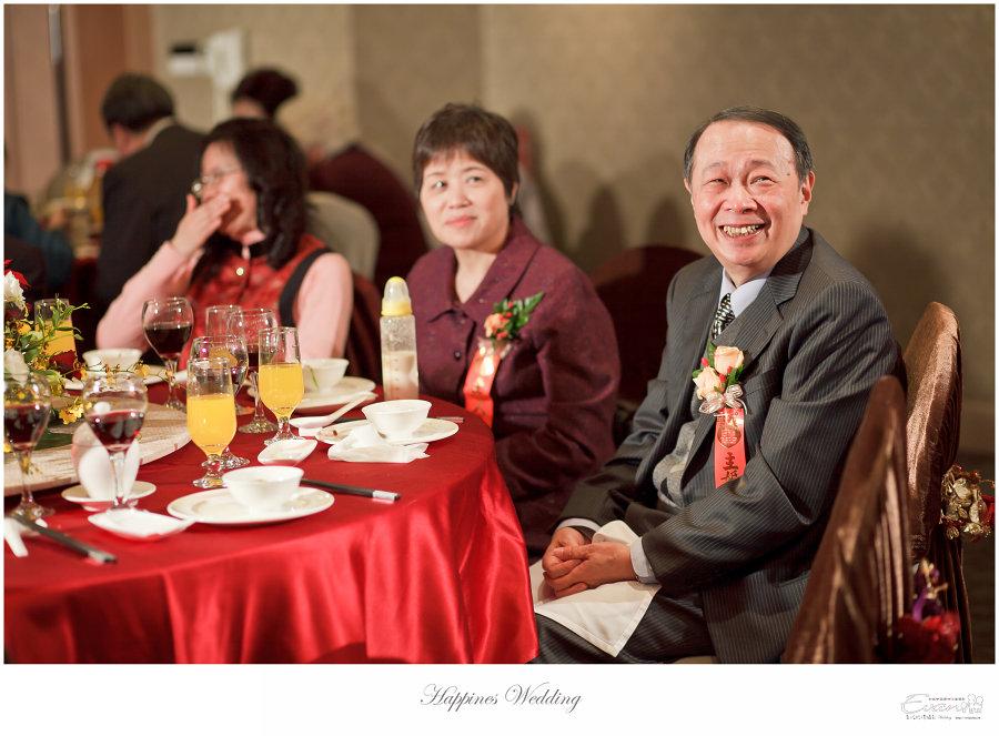 婚禮紀錄 婚禮攝影_0215
