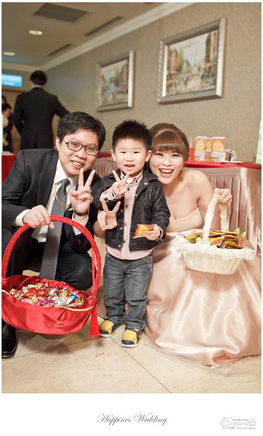 婚禮紀錄 婚禮攝影_0238