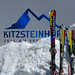 Kitzsteinhorn: skiing any time of the year by B℮n