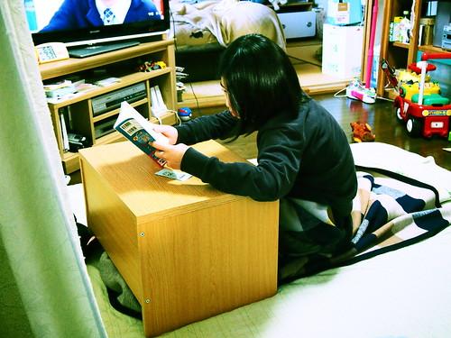 妹の勉強机をちと拝借