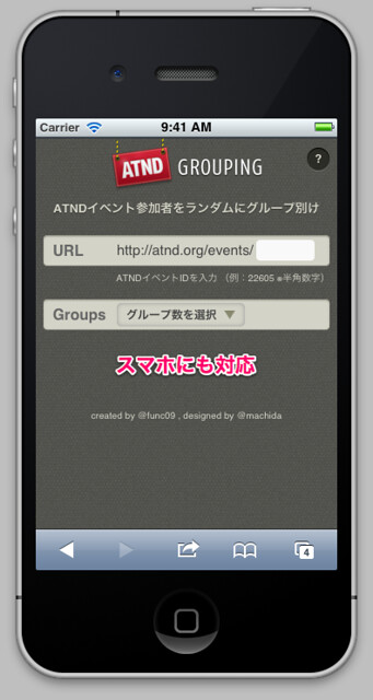 iOSシミュレータ - iPhone / iOS 5.0 (9A334)