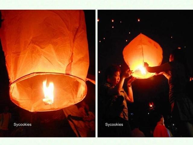 11.lantern 3