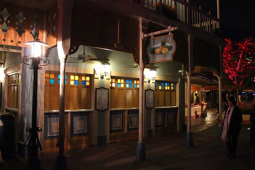 Closed Dole Whip