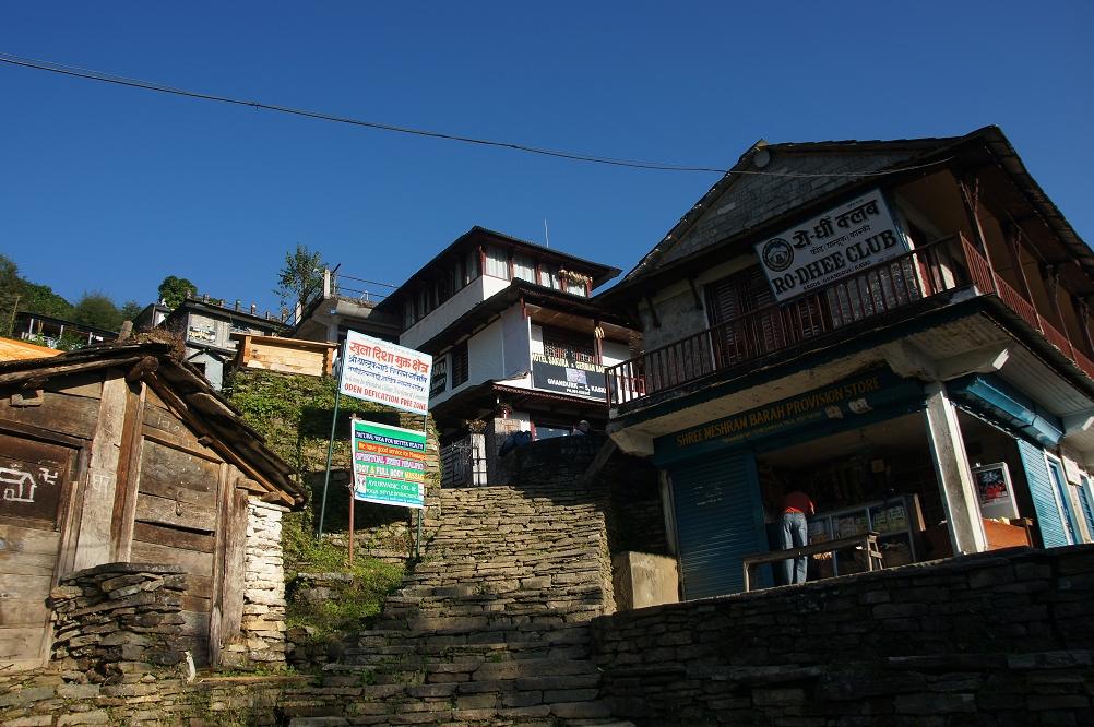 1006_Nepal_042