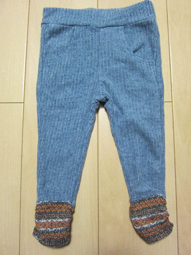 クレードスコープ_長ズボン(裾カラー)