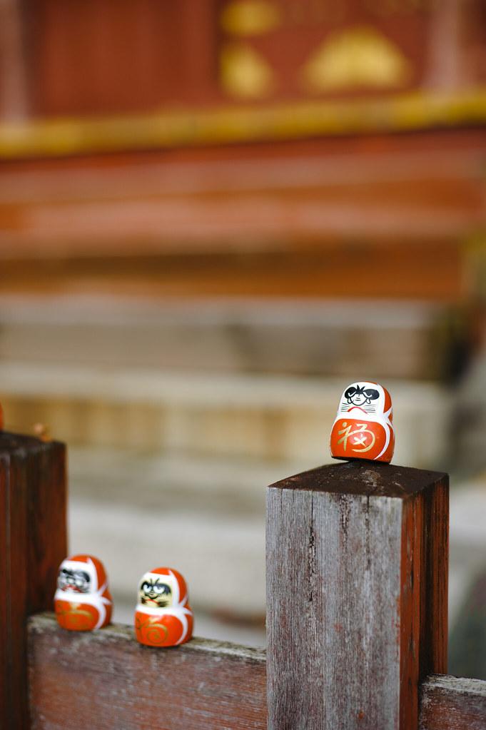 Osaka, Katsuouji Temple