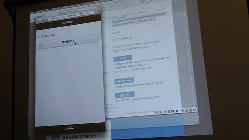 セミナーや勉強会のスライドを動画でくっきり撮影!HM-TA20のHD動画撮影力
