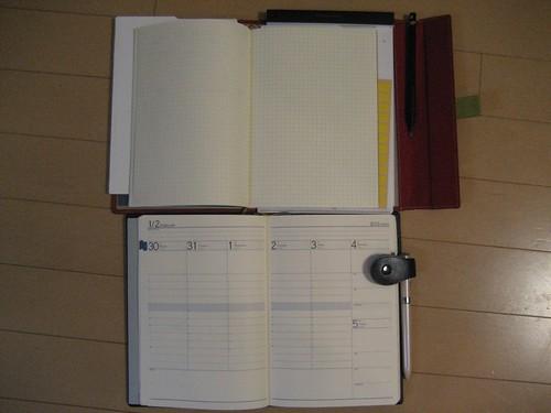 2012年手帳