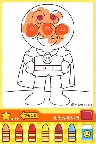 アンパンマンアプリ7