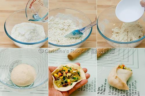 五彩蔬菜蒸餃製作圖 Steamed Vegetable Dumpling Procedures