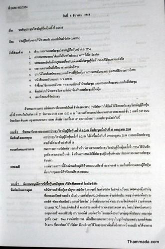 DSC_0005 (2)