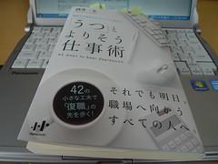 P1060333.JPG