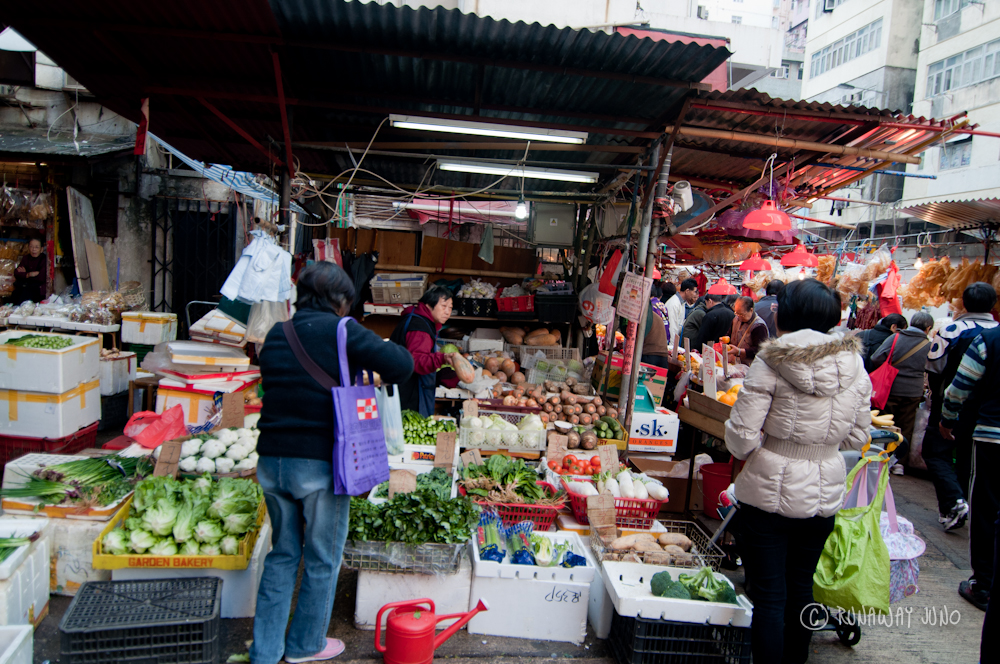 vegetables at Shau Kei Wan Market