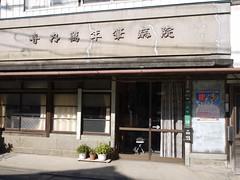 水, 2011-10-26 00:21 - 寺内万年筆病院