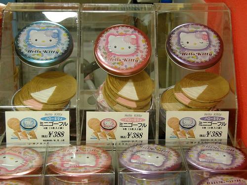 #6554 Hello Kitty mini gaufres - 無料写真検索fotoq
