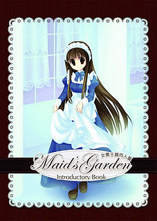 Maids_garden