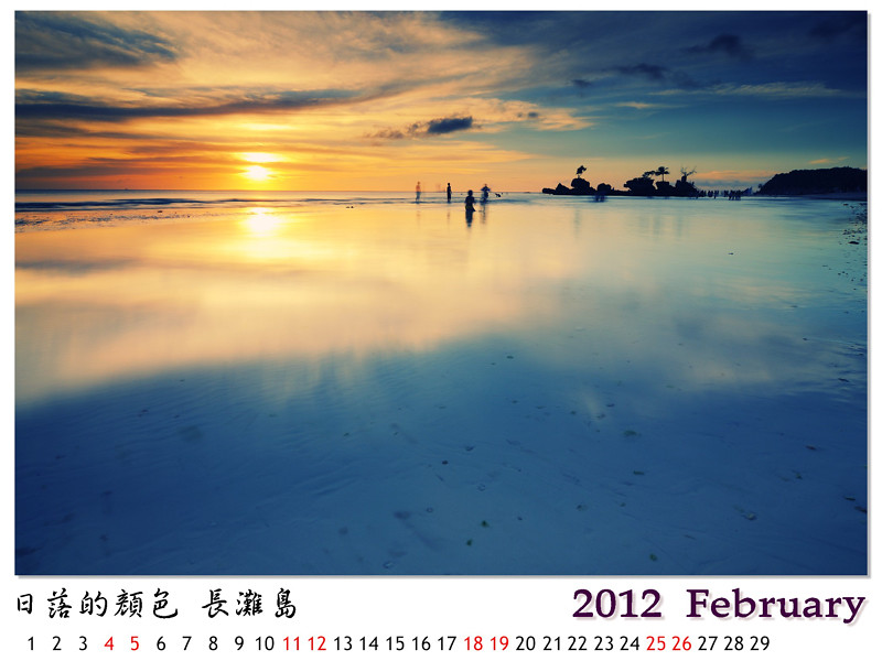 2012 2月_004