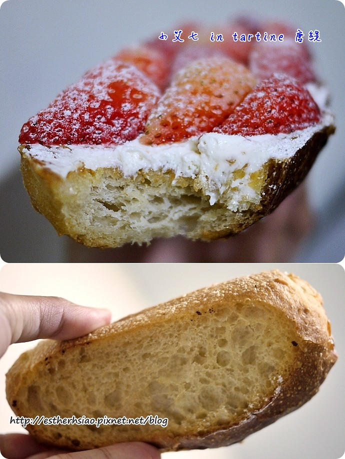 8 草莓tartine