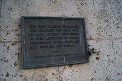 Photo of Black plaque № 27366