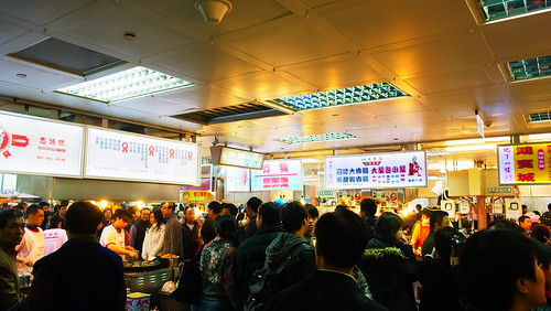 new Shilin nightmarket