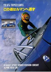 1997_05_cg_spider0001