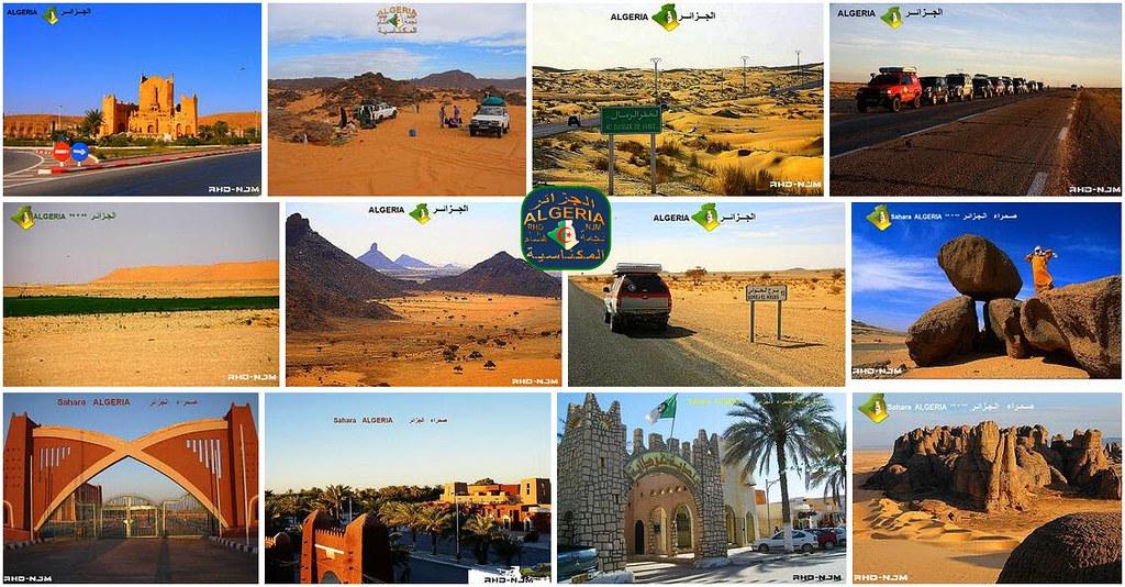 الجــزائــر بعض الصور من مناطق مختلفة من ربوع الجـزائـر 6718231631_a13613551