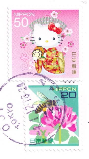 Japan Stamps