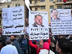 Mubarak in 3 forms
