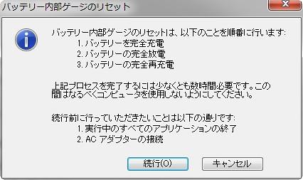 ThinkPad Battery_004