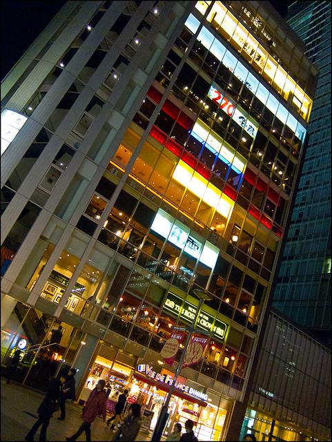 Restaurantes en todas partes Akihabara
