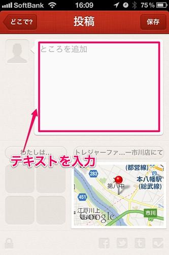 path1-11
