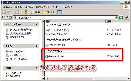 2012-01-24 11h40_30