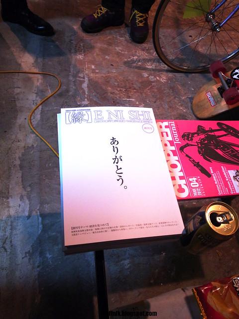12-01-24 051のコピー