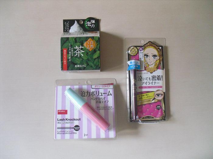 make up japan